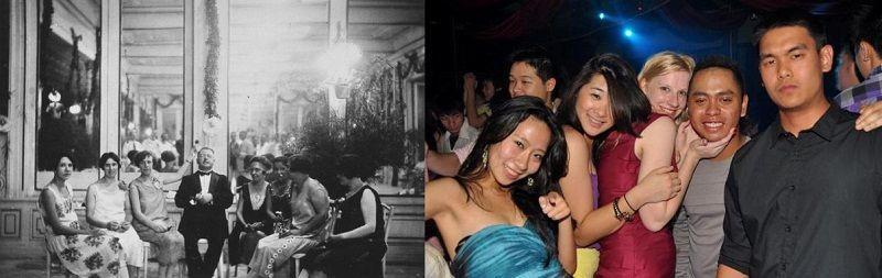 House Party, Dulu dan Sekarang