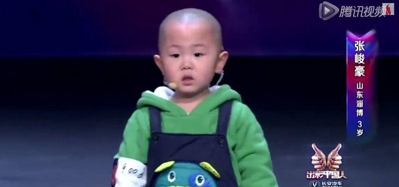chinese-boy.jpg