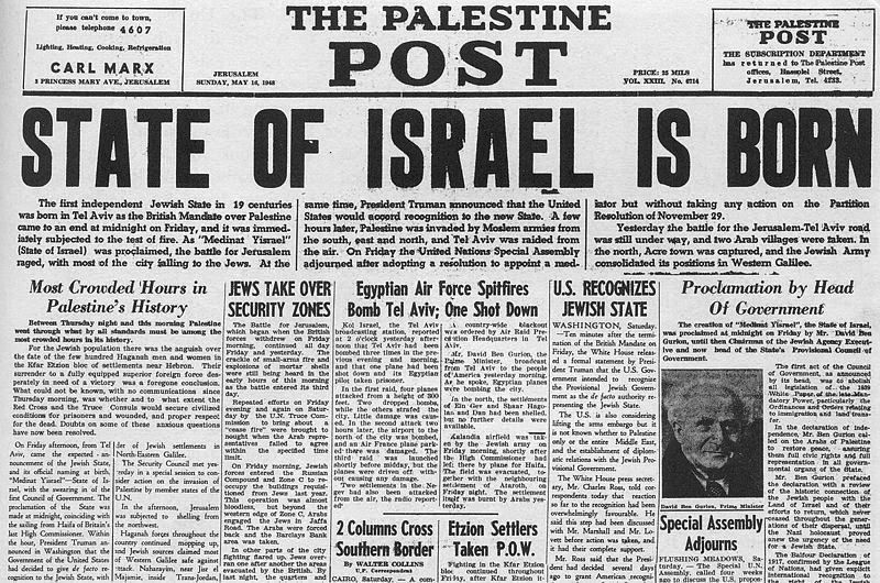 Berita tentang berdirinya negara Israel