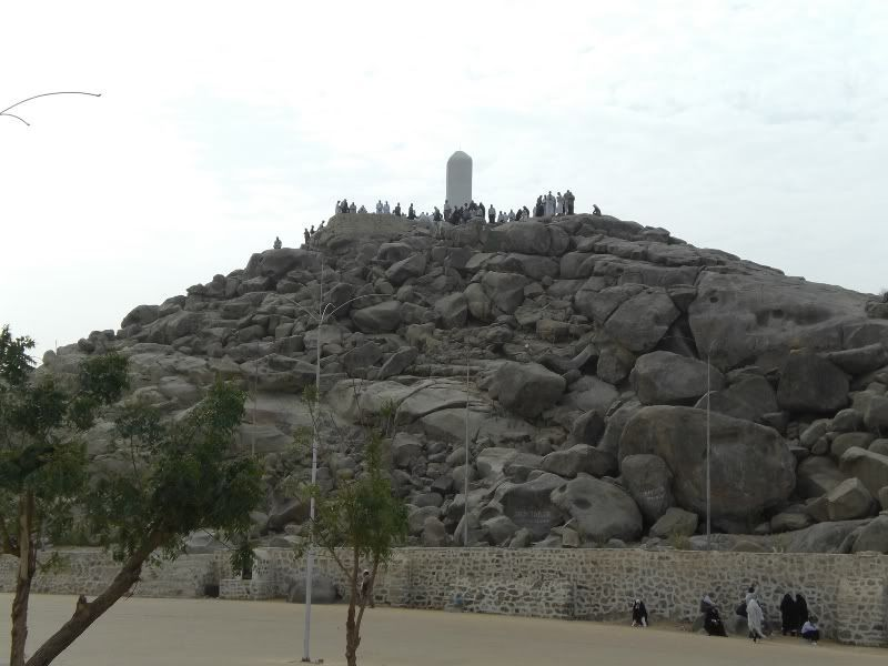 Jabal rahman