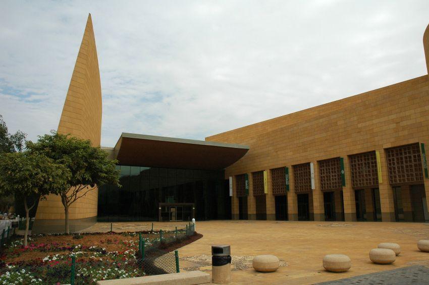Museum Nasional Arab Saudi
