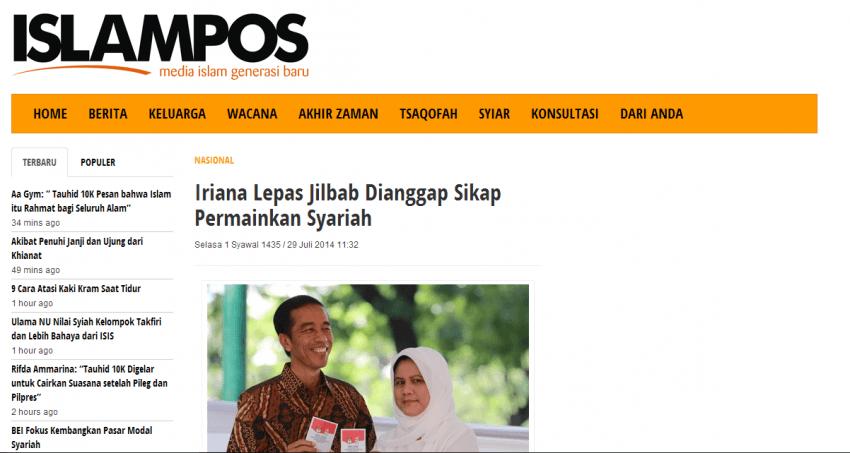 Ibu Iriana Jokowi