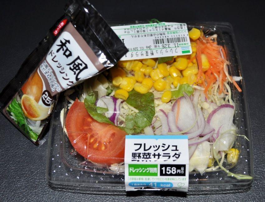 Makanan cepat saji ala konbini