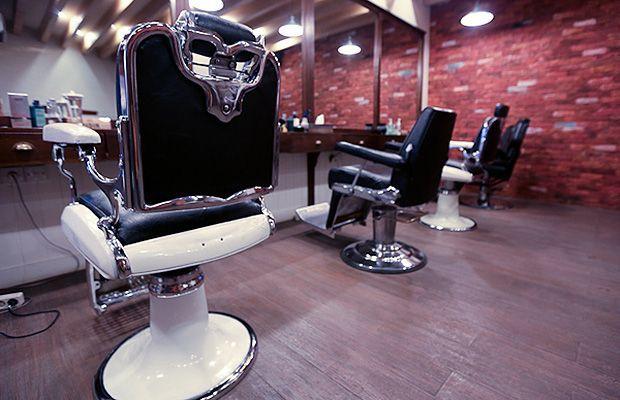 Ugo Barber & Shop