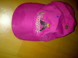 topi ala tersayang