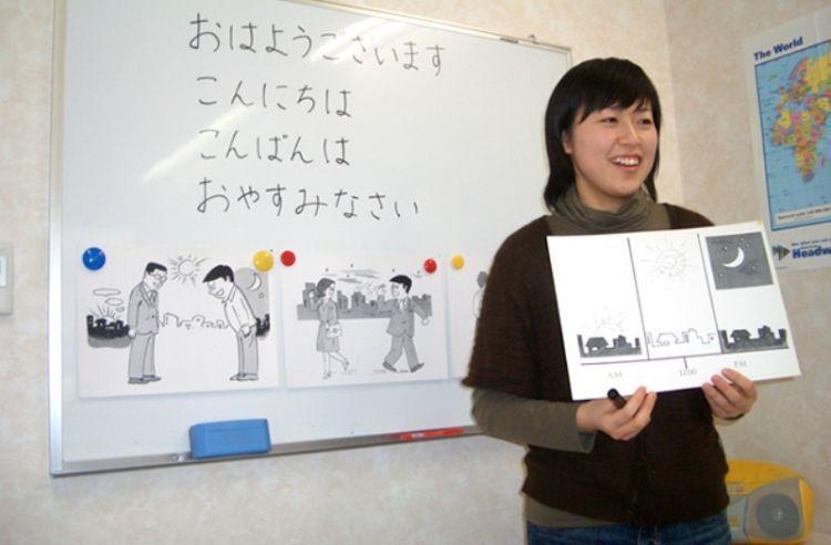 Itung-itung les bahasa asing gratis