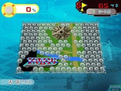 Video game bubble wrap