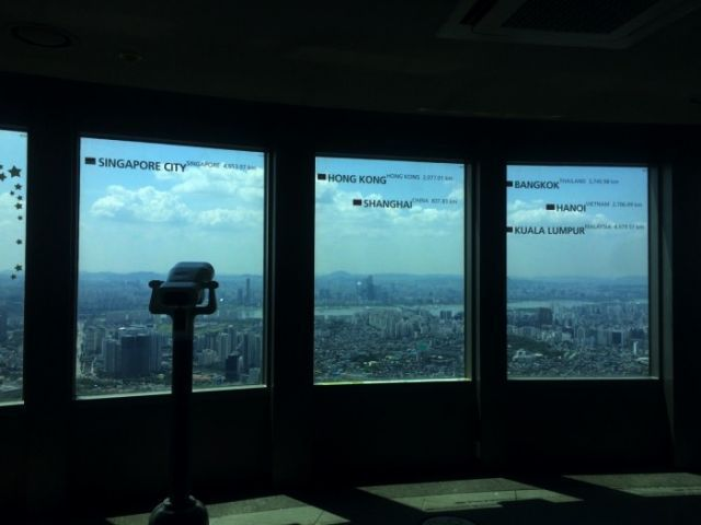 N Seoul Tower Observatory