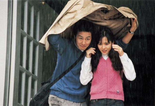 Rain romantic moment