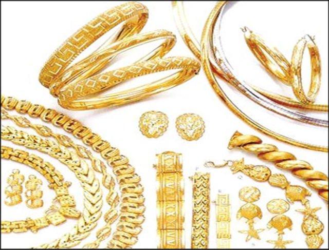 Perhiasan terbaik dunia