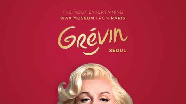 Grevin Seoul