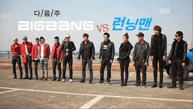 Big Bang vs RM