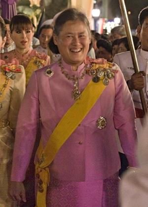 Putri Kerajaan Thailand