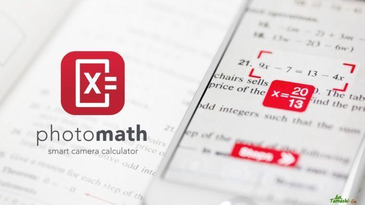 si jago matematika