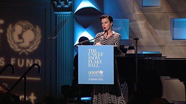 Speech at UNICEF