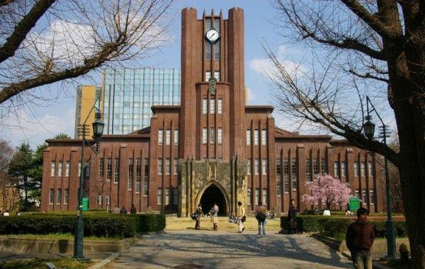 Universitas Tokyo.