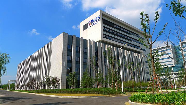 Megahnya kampus NUS di Singapura.