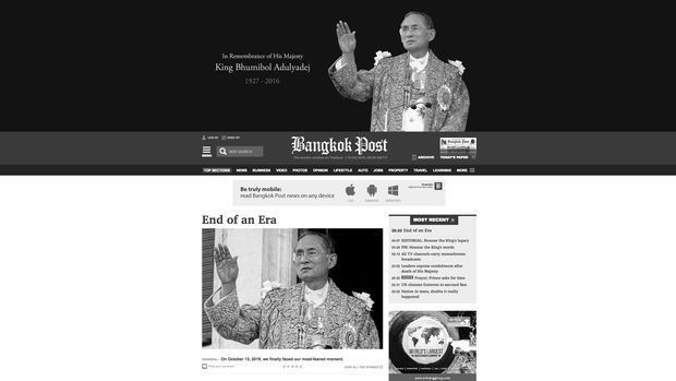 begini nih tampilan Bangkok Post