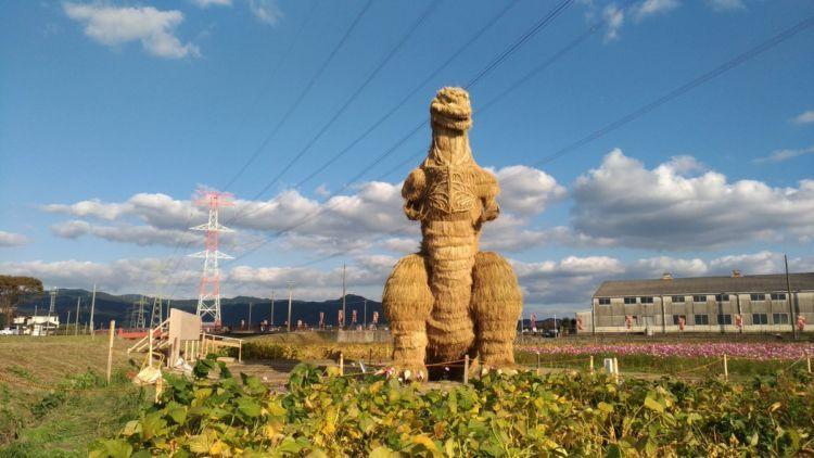 Noh! Ada Godzilla~~