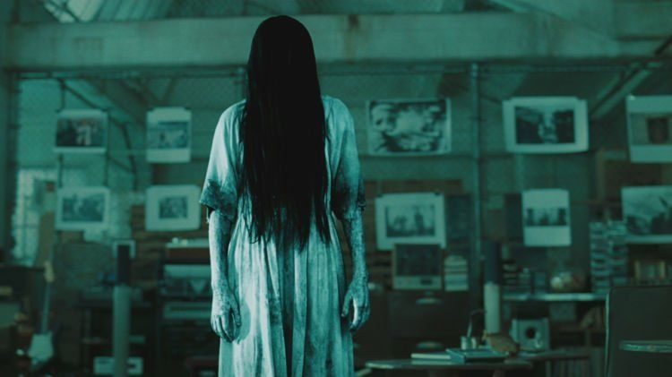 Sadako~