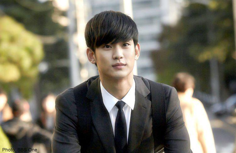 Kim Soo Hyun oppa