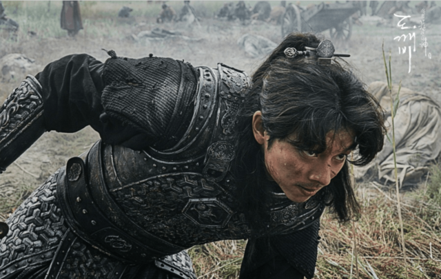 Kim Shin a.k.a Goblin