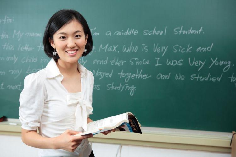 Guru sekolah swasta