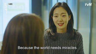 Ji Eun Tak yang wise banget