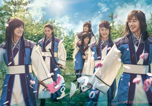 Hwarang, The Flower Knights