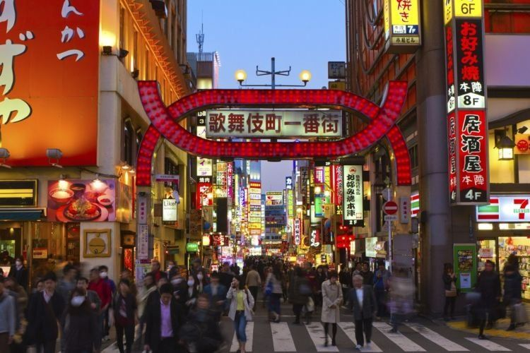Kawasan Kabukicho