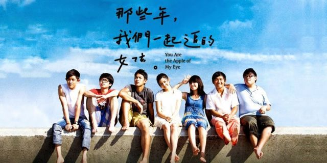 Poster Film You Are The Apple of My Eye