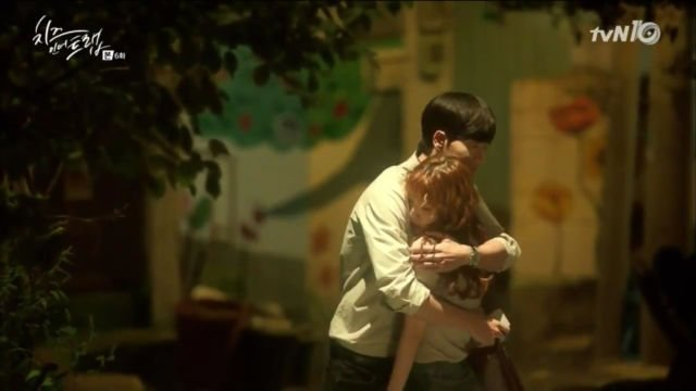 Cheese in The Trap, 2016