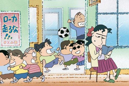 57+ Gambar Kartun Korea Cantik Imut Lucu Terbaik