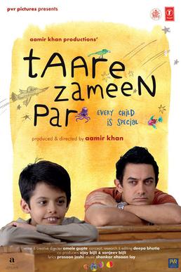 Taare Zameen Par's / Like Stars on Earth