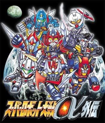 Semua robot pahlawan kesayangan kamu, berkumpul di game ini