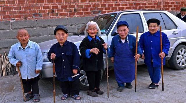 Penduduk Yangsi Tiongkok