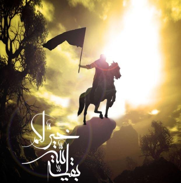 Munculnya Isa Al-Mahdi