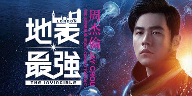 Poster Jay Chou's London Tour 2017