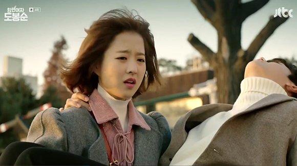 Boong soon with min hyuk
