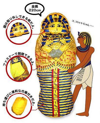 Kantong tidur ala Mesir