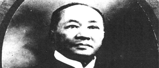 Oei Tiong Ham