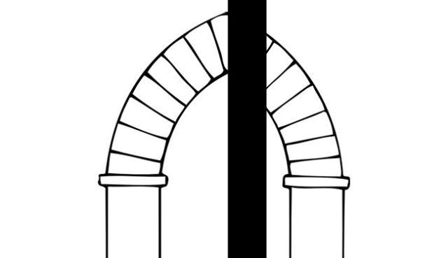 Kurva melengkung ini sebenarnya simetris.