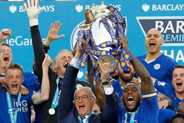 Juara Liga Premiere