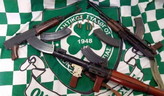 cypriotics guns