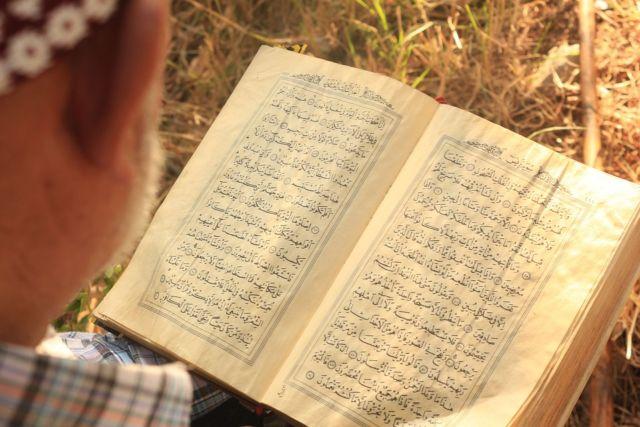 Quran Yasin Cemetery